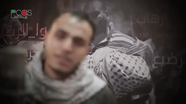 کودک 18 ماهه فلسطینی