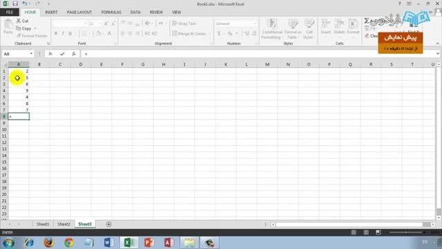 فرادرس آموزش صفحه گسترده اکسل Excel 2013(بخش چهارم)