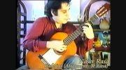 اجرای آهنگ Bulerias  توسط استاد ناصر رسا