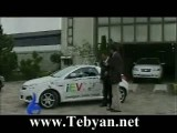مخترع ایرانی و دزد اسرائیلی