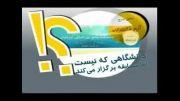 برنامه سایه روشن (رانندگی زنان عربستانی)