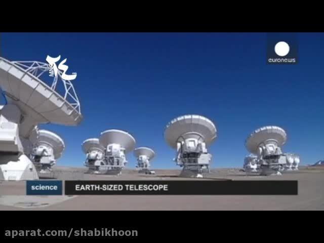 تلسکوپی به وسعت کره زمین