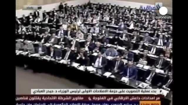 پارلمان عراق طرح دولت برای مبارزه با فساد را تصویب کرد