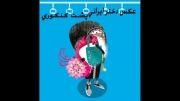 تصاویر دختران ایرانی