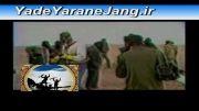 مستند استفاده از سلاح های شیمیایی توسط عراق