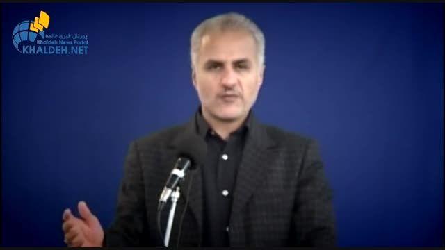 «سوپر استار سازی - دکتر حسن عباسی»