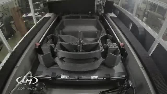 اولین خودروی چاپ سه بعدی دنیا