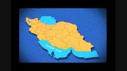 ایران در یک نگاه(7)
