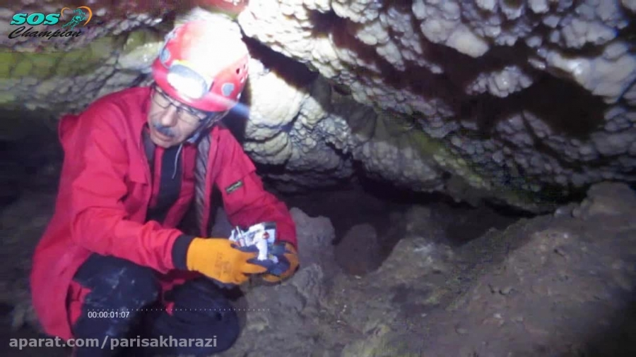 تیزر غار نوردی sos به همراه گروه غار نوردی نقش جهان