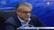 رئیس فیفا در تهران