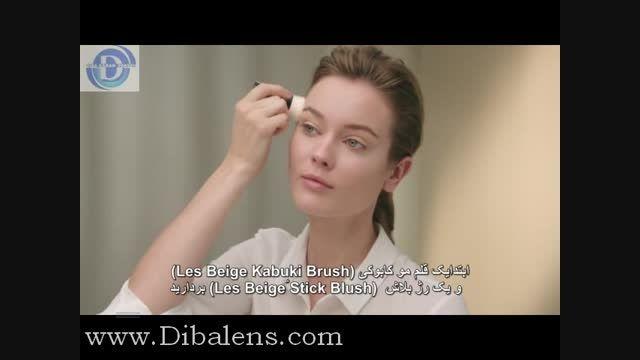 آموزش آرایش تابستانی  شانل(CHANEL)