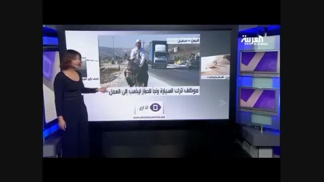 گاف شبکه سعودی در انتشار خبری از یمن