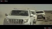 ماموران مرزی به دنبال پرادو - Toyota Land Cruiser Prado