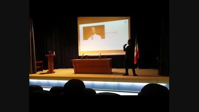 نحوه ارائه وایده دزدی - ارائه شده در دانشگاه شهید بهشتی