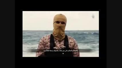 سر بریدن 21 مرد مسیحی توسط داعش