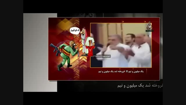 فروش فرزند جهت عملیات انتحاری داعش