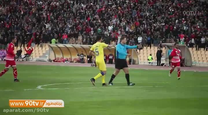 اختصاصی/ خطا و ضربه ی پنالتی مهدی طارمی