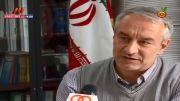 لباس جدید ایران در جام جهانی