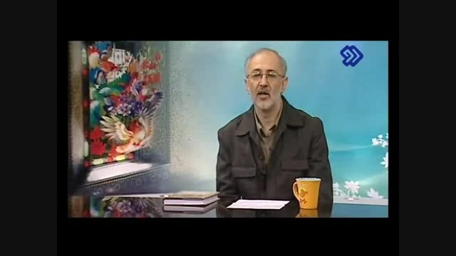 معرفی کتاب «سیره تحلیلی پیامبر» توسط «علیرضا مختارپور»