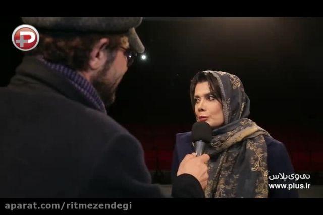 بازیگر زن مشهور: می ترسم دروغی که گفتم لو بره/خاک صحنه
