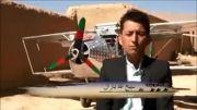 رویایی اختراع جوان افغان