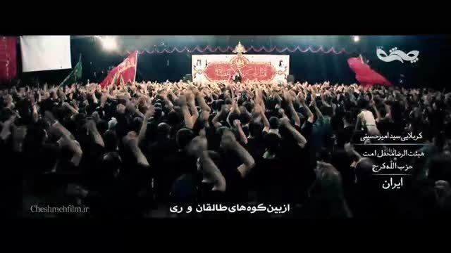 رجز علیه آل سعود خبیث