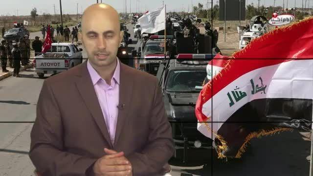 موفقیت های جدید و پیشروی نیروهای عراقی به سوی الرمادی
