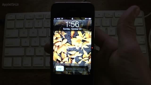 چگونه از ایفون با دکمه خانه شکسته استفاده کنیم ؟
