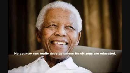 سخنان زیبای نلسون ماندلا