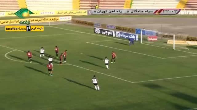 خلاصه بازی سیاه جامگان 1-0 راه آهن