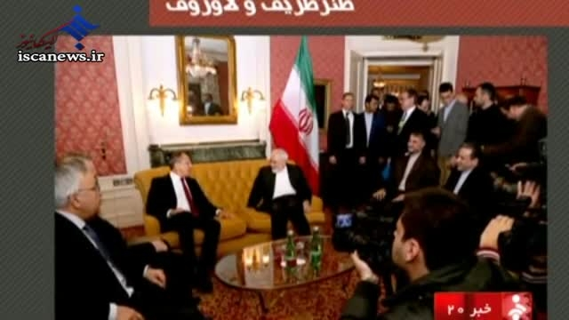 مکالمه طنز آمیز ظریف و لاوروف در وین
