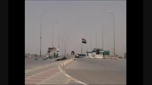 هلاکت 150 تکفیری داعش در القادسیه و الزهور شهر تکریت
