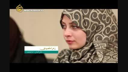 پیام زنان اروپا و آمریکای شمالی درباره حجاب برای جوانان