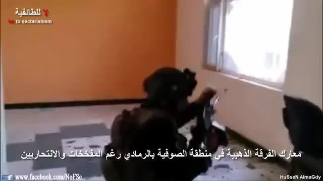 الرمادی - نبرد شیر مردان ذهبیه با تکفیری های داعش