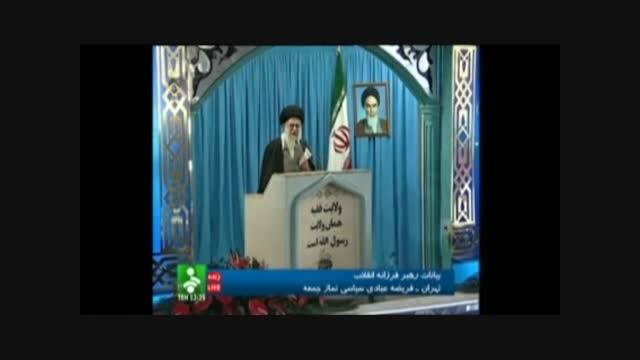 دخالت ایران در مسائل کشور ها و روشن بودن آن ها