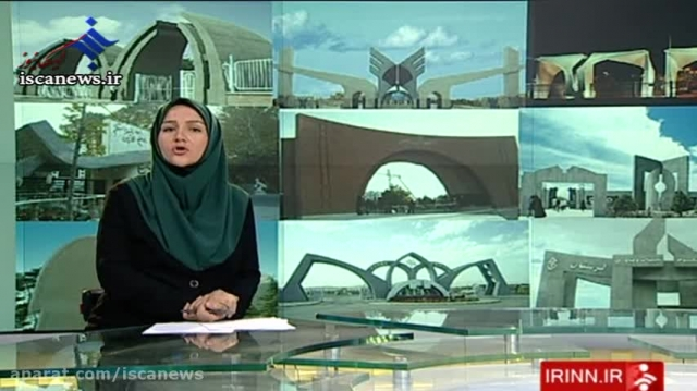 رای اعتماد به روسای 3 استان دانشگاه آزاد اسلامی