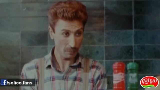 نخستین ساندویچ با نان باگت در تاریخ سینمای ایران