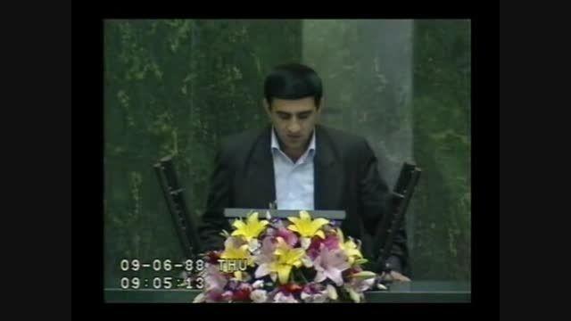 نماینده موافق رای اعتماد خانم سوسن کشاورز 09-06-88