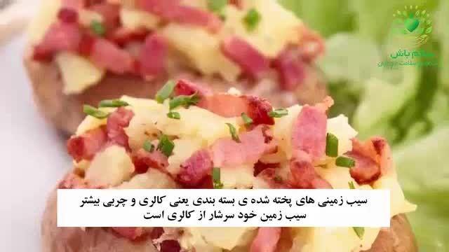 زیرین تجارت عرفان - شش ماده غذایی که باید پرهیز کرد