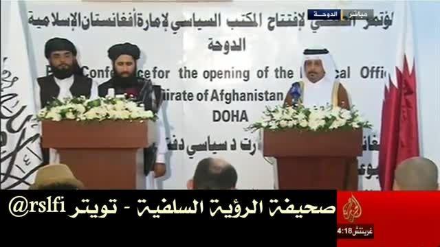 اعلام برائت طالبان از القاعده