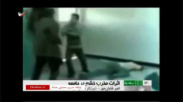 کتک کاری در ایران