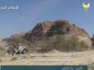 موشک باران شدید مناطق مرزی عربستان توسط قبایل یمنی
