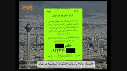 دیسکوی زنانه در تهران با دی جی خانم، فقط ۷۰ هزار تومان!