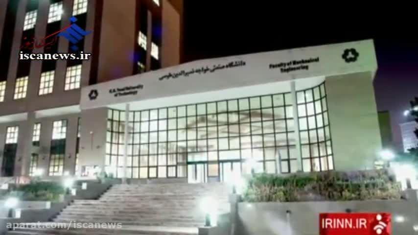 جرئیات خودکشی دانشجوی داشنگاه خواجه نصیر