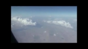 پرواز یک بشقاب پرونده در حریم هوایی ایران