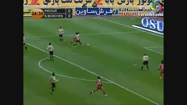 علی کریمی بازیکن بایرن مونیخ مقابل پرسپولیس