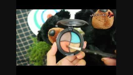 فیلم آموزش آرایش به شکل مریدا - شیک و زیبا - میکاپ