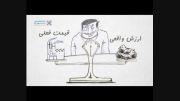 قسمت 62 : معرفی شیوه های تحلیل در سرمایه گذاری ( تحلیل