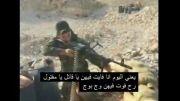 گفتگوی تلفنی شهیدحزب الله در سوریه که5روزمحاصره بود
