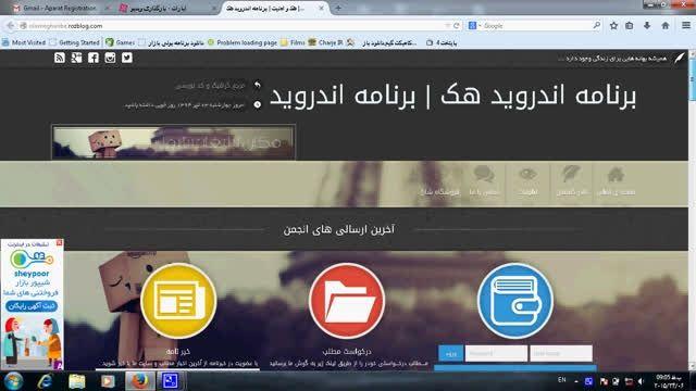 سایت دانلود برنامه های جالب اندروید + هک و امنیت